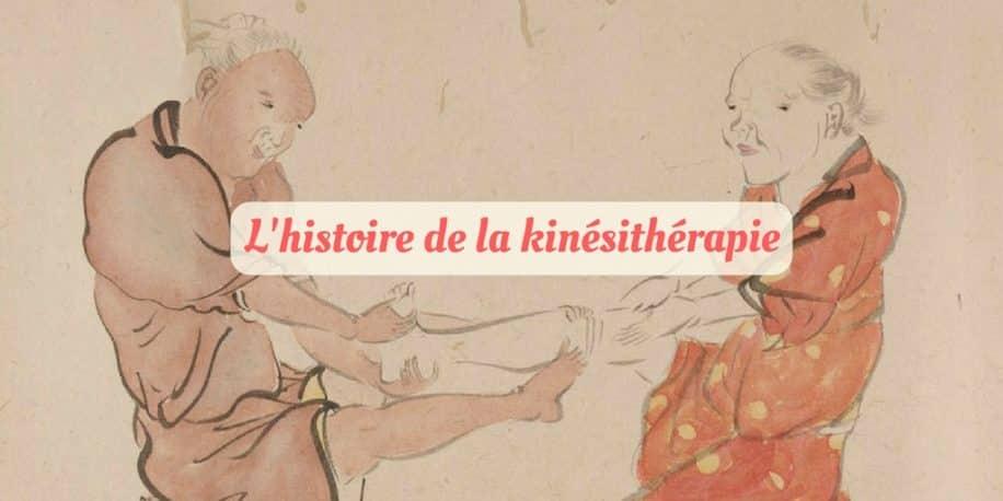 histoire kinesitherapie